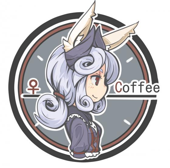 Coffee-The-Fox